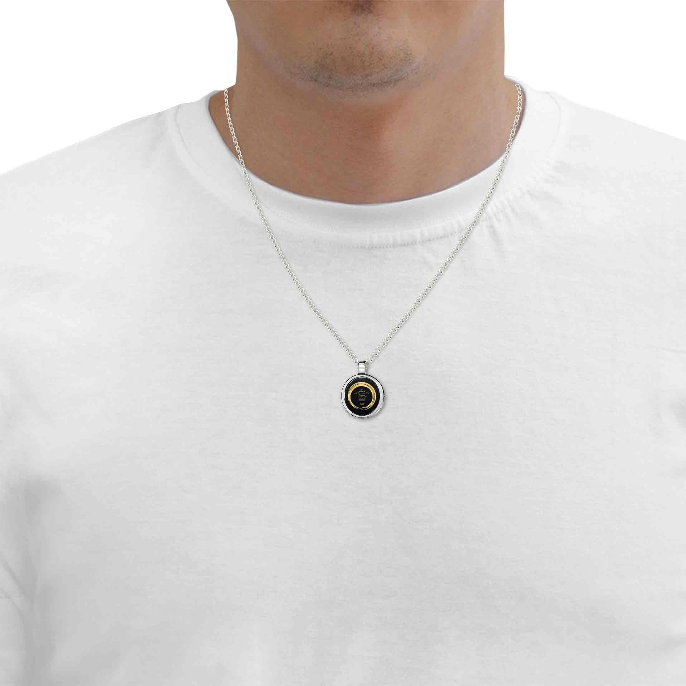 תכשיטים לגבר - מתנה לאבא ליום הולדת - תליון תפילת השלווה - נאנו תכשיטים