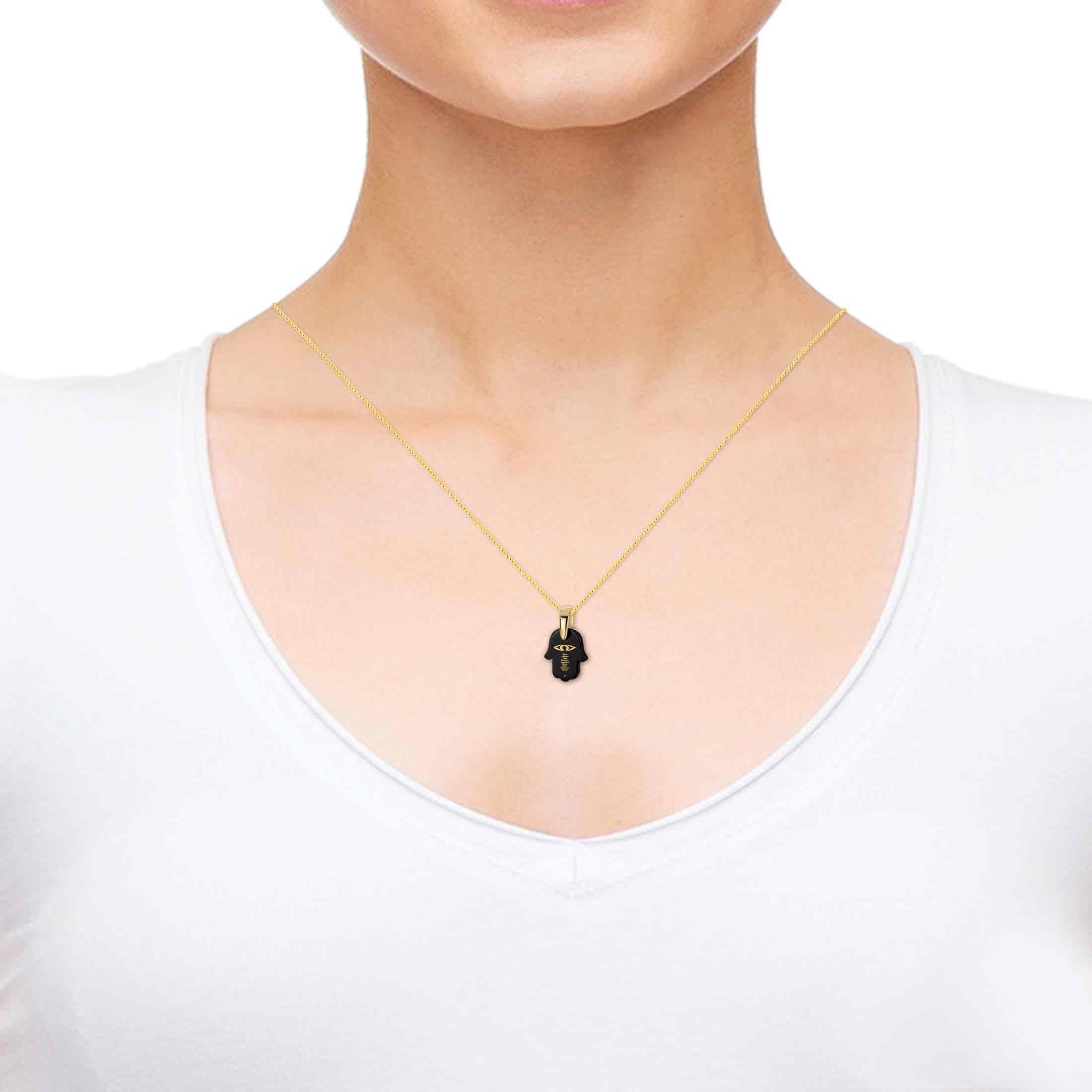 מתנה מקורית - מתנות לנערות - תכשיטים לאישה מזהב - שרשרת חמסה עם איחולים לאושר - תכשיטי נאנו