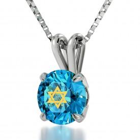 מתנות לנשים: שרשרת שמע ישראל זהב- תכשיט לאמא- תכשיטי נאנומתנות לנשים: שרשרת שמע ישראל זהב- תכשיט לאמא- תכשיטי נאנו