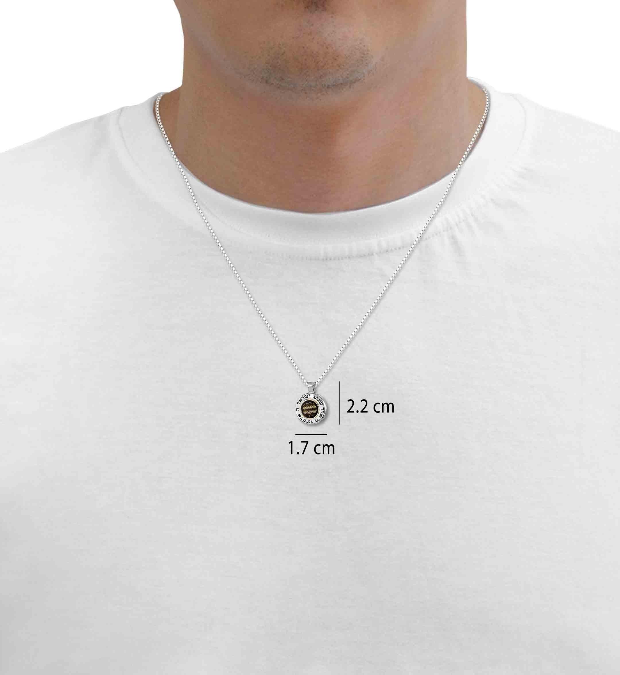 תכשיטים לגבר - שרשרת מזל מאזניים עם תכונות האופי - ננו תכשיטיםתכשיטים לגבר - שרשרת מזל מאזניים עם תכונות האופי - ננו תכשיטים