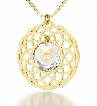 תכשיטי נשים- מתנה למורה - שרשרת עם משמעות - נאנו תכשיטיםתכשיטי נשים- מתנה למורה - שרשרת עם משמעות - נאנו תכשיטים