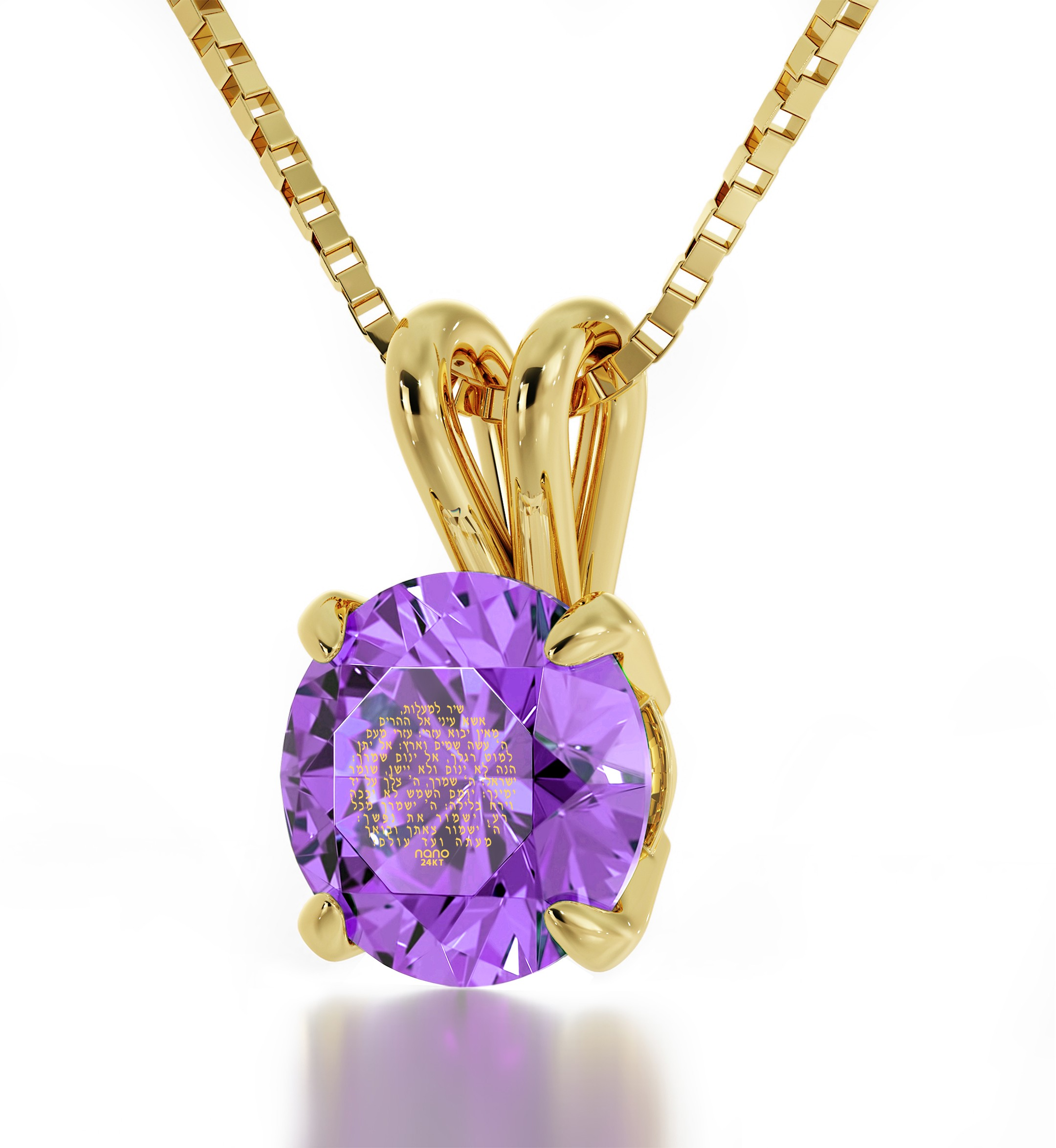 מתנה לסבתא: שרשרת שיר למעלות - מתנה לבת- נאנו תכשיטיםמתנה לסבתא: שרשרת שיר למעלות - מתנה לבת- נאנו תכשיטים
