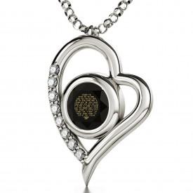 מתנה לבת מצווה – תליון שיר למעלות – שרשרת לב – ננו תכשיטיםמתנה לבת מצווה – תליון שיר למעלות – שרשרת לב – ננו תכשיטים