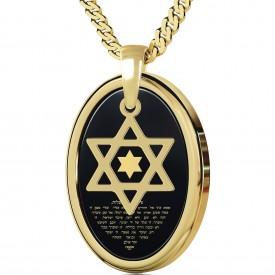 שרשרת מגן דוד גולדפילד – תכשיט מקורי – תכשיטי ננושרשרת מגן דוד גולדפילד – תכשיט מקורי – תכשיטי ננו