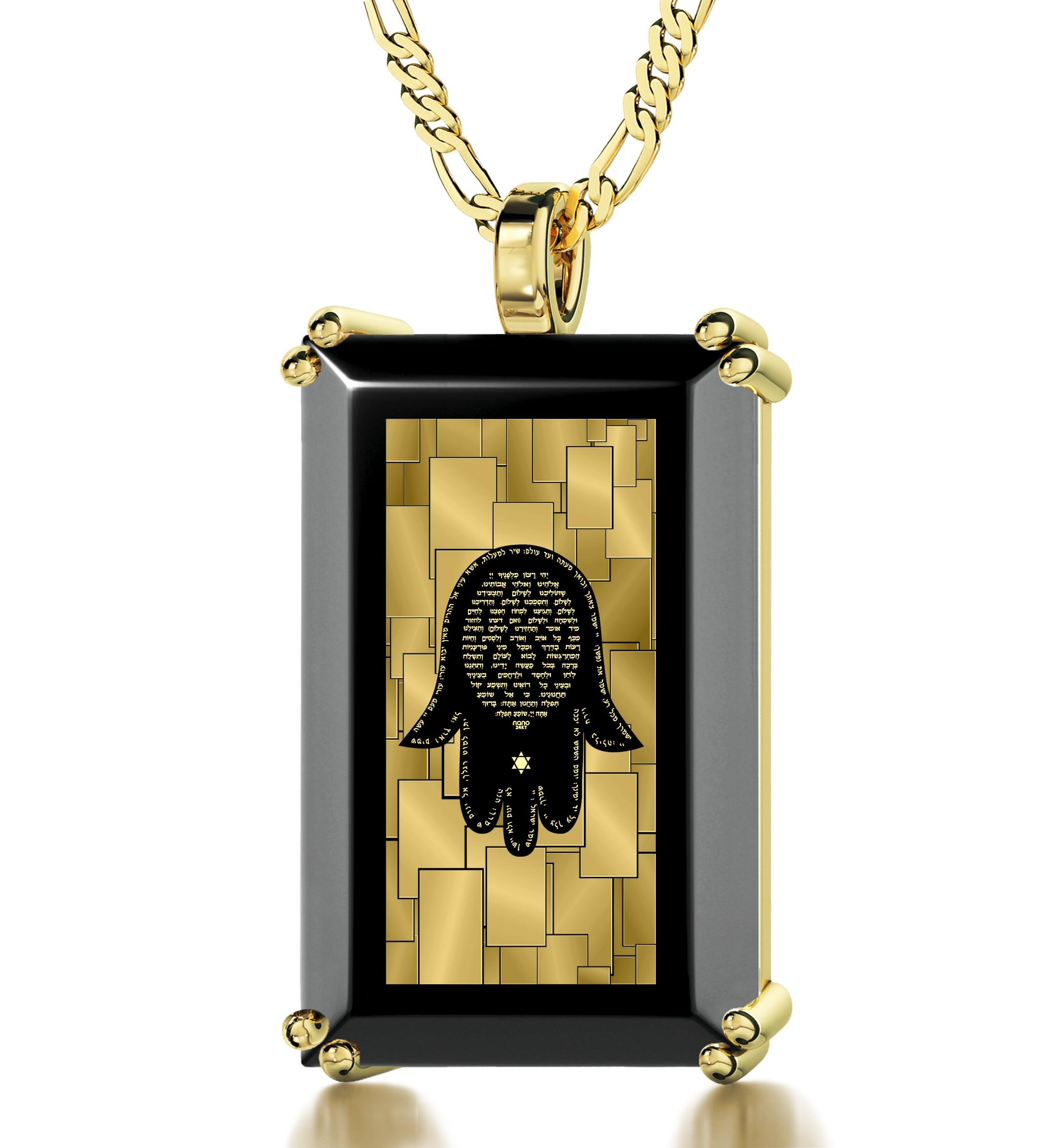 שרשרת חמסה לגבר – תכשיטי יהדות - תליון תפילת הדרך עם שיר למעלות – נאנו תכשיטיםשרשרת חמסה לגבר – תכשיטי יהדות - תליון תפילת הדרך עם שיר למעלות – נאנו תכשיטים