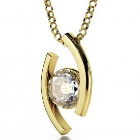 מתנה לסבתא: תכשיט זהב – תפילת אנא בכח - ננו תכשיטיםמתנה לסבתא: תכשיט זהב – תפילת אנא בכח - ננו תכשיטים