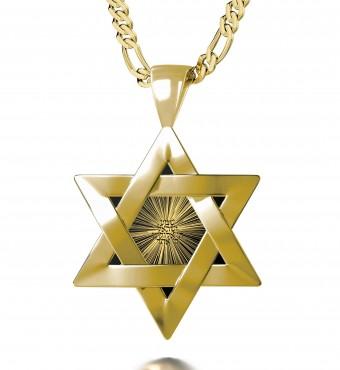 מתנה לחג לגבר - מתנות לדתיים - שמע ישראל מתפרץ - ננו תכשיטיםמתנה לחג לגבר - מתנות לדתיים - שמע ישראל מתפרץ - ננו תכשיטים