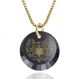 מתנה לגננת - תכשיט לאמא - שרשראות גולדפילד - ננו תכשיטיםמתנה לגננת - תכשיט לאמא - שרשראות גולדפילד - ננו תכשיטים