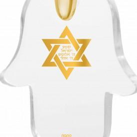 שרשרת חמסה לאישה - מגן דוד שמע ישראל - תכשיטי ננושרשרת חמסה לאישה - מגן דוד שמע ישראל - תכשיטי ננו