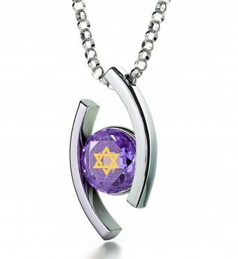 תכשיטים לנשים: מתנות לאמא- תכשיטי נאנותכשיטים לנשים: מתנות לאמא- תכשיטי נאנו