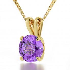 תכשיטי קבלה -שרשרת זהב לאישה – אנא בכח - תכשיטי ננותכשיטי קבלה -שרשרת זהב לאישה – אנא בכח - תכשיטי ננו
