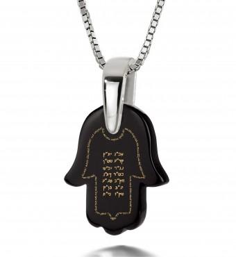 תליון חמסה - תכשיט עם אנא בכח – תכשיט לבחורה – תכשיטי ננותליון חמסה - תכשיט עם אנא בכח – תכשיט לבחורה – תכשיטי ננו
