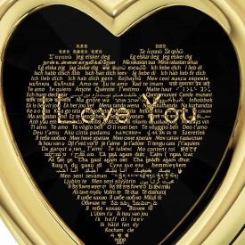 מתנה לוולנטיין לאישה: יום האהבה רעיונות - שרשרת זהב עם הכיתוב