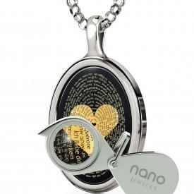 מתנות ליום האהבה לאישה:שרשרת זהב עם הכיתוב