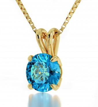 דברים ליום האהבה: מתנה לוולנטיין - תכשיט זהב לבן עם הכיתוב
