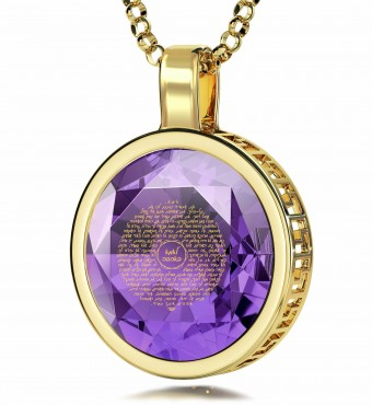 שרשרת זהב לאמא - מתנה מקורית ליום האם– תכשיט עם ברכה - ננו תכשיטיםשרשרת זהב לאמא - מתנה מקורית ליום האם– תכשיט עם ברכה - ננו תכשיטים