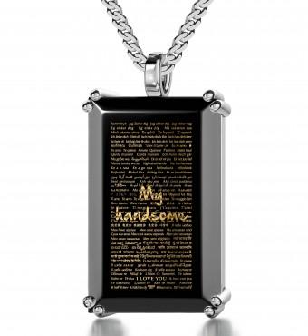 מתנה מקורית לגבר ליום האהבה - מילות אהבה ב-120 שפות – ננו תכשיטיםמתנה מקורית לגבר ליום האהבה - מילות אהבה ב-120 שפות – ננו תכשיטים
