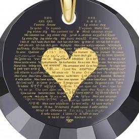 מה לקנות לאישה ליום האהבה: שרשרת לב עם הכיתוב