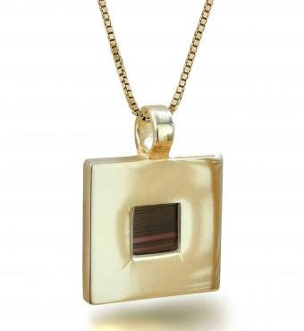 Nano Bible: All Books in a Square Pendant - Nano JewelryNano Bible: All Books in a Square Pendant - Nano Jewelry