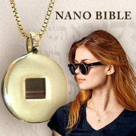 Tiny Bible: Miniature Bible in a Round Necklace - Nano JewelryTiny Bible: Miniature Bible in a Round Necklace - Nano Jewelry