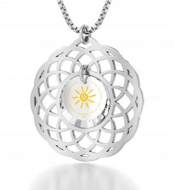 מתנות מיוחדות ליום הולדת - תליון האושר - ננו תכשיטיםמתנות מיוחדות ליום הולדת - תליון האושר - ננו תכשיטים