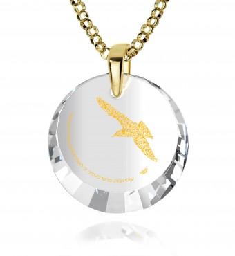 מתנה לאמא ליום הולדת - הגשמת חלומות - ננו תכשיטיםמתנה לאמא ליום הולדת - הגשמת חלומות - ננו תכשיטים