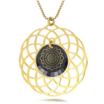 שרשרת לב טהור ברא לי אלוקים - ננו תכשיטיםשרשרת לב טהור ברא לי אלוקים - ננו תכשיטים