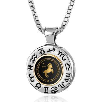 מתנות לגבר ליום הולדת - שרשרת מזל טלה עם תכונות האופי - ננו תכשיטיםמתנות לגבר ליום הולדת - שרשרת מזל טלה עם תכונות האופי - ננו תכשיטים