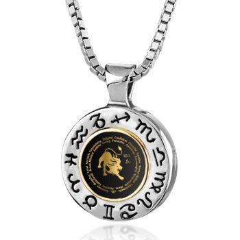 מתנת יום הולדת לגבר - שרשרת מזל אריה עם תכונות האופי - ננו תכשיטיםמתנת יום הולדת לגבר - שרשרת מזל אריה עם תכונות האופי - ננו תכשיטים