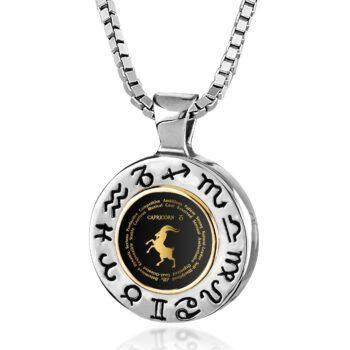 מתנות לגבר - שרשרת מזל גדי עם תכונות האופי - ננו תכשיטיםמתנות לגבר - שרשרת מזל גדי עם תכונות האופי - ננו תכשיטים