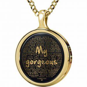 """רעיונות למתנה לחברה - שרשרת """"My Gorgeous"""" עם """"אני אוהב אותך"""" ב-120 שפות - נאנו תכשיטים"""