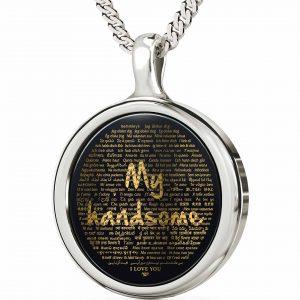 """מתנות יצירתיות לגבר - שרשרת """"My Handsome"""" עם """"אני אוהבת אותך"""" ב-120 שפות - נאנו תכשיטים"""