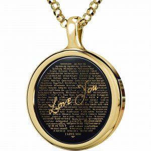 """מתנה מקורית לאישה - שרשרת Love You עם """"אני אוהב אותך"""" ב-120 שפות - נאנו תכשיטים"""