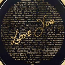 מתנה מקורית לאישה - שרשרת Love You עם