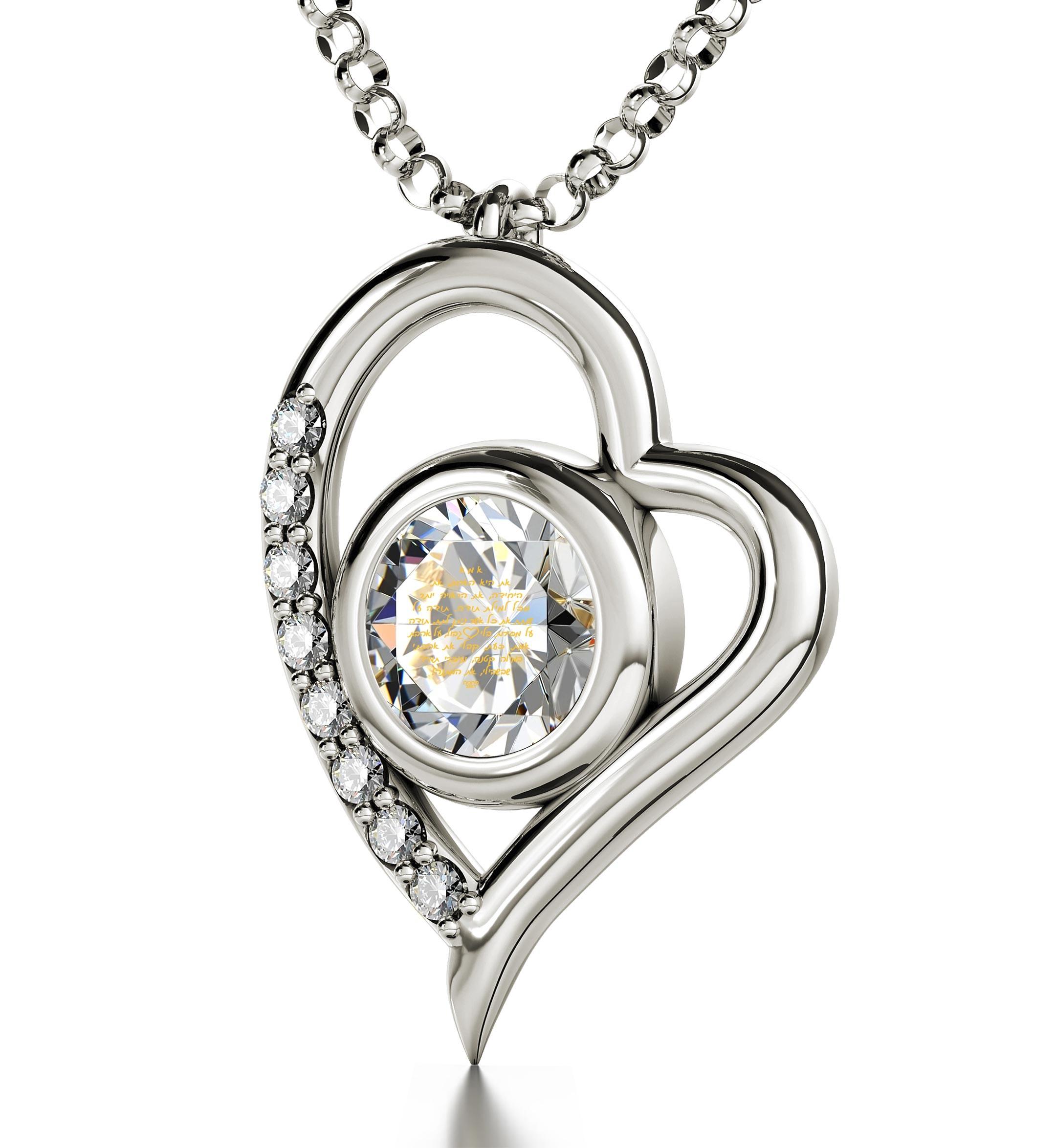 שרשרת זהב לאמא - שרשרת ברכה מזהב טהור לאמא האהובה - ננו תכשיטיםשרשרת זהב לאמא - שרשרת ברכה מזהב טהור לאמא האהובה - ננו תכשיטים