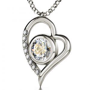 שרשרת זהב לאמא - שרשרת ברכה מזהב טהור לאמא האהובה - ננו תכשיטים