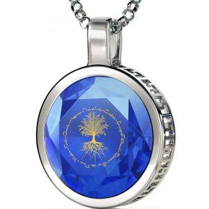 סמל עץ החיים עם מילות העצמה - ננו תכשיטים