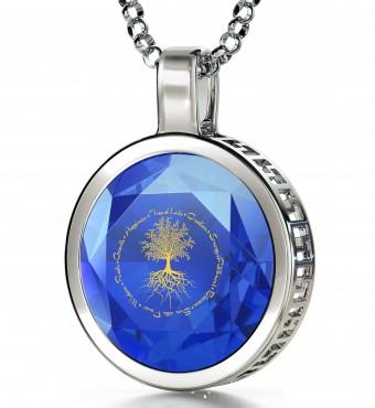 סמל עץ החיים עם מילות העצמה - ננו תכשיטיםסמל עץ החיים עם מילות העצמה - ננו תכשיטים