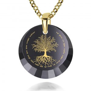 שרשרת עץ החיים - עם מילות העצמה - ננו תכשיטים