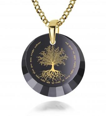 שרשרת עץ החיים - עם מילות העצמה - ננו תכשיטיםשרשרת עץ החיים - עם מילות העצמה - ננו תכשיטים