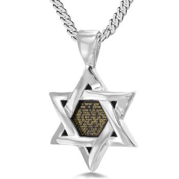 מגן דוד לגבר - עם קריאת שמע - ננו תכשיטיםמגן דוד לגבר - עם קריאת שמע - ננו תכשיטים